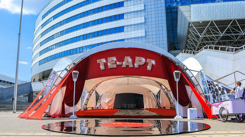 Брендирование конструкции для ТЕ-АРТ